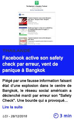 Technologie thailande facebook active son safety check par erreur vent de panique a bangkok