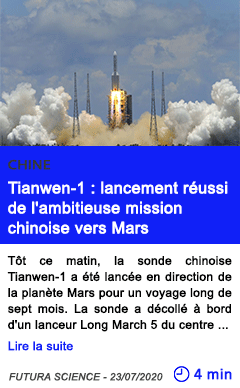 Technologie tianwen 1 lancement reussi de l ambitieuse mission chinoise vers mars