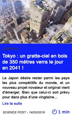 Technologie tokyo un gratte ciel en bois de 350 metres verra le jour en 2041