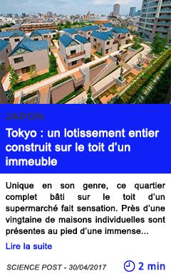Technologie tokyo un lotissement entier construit sur le toit d un immeuble