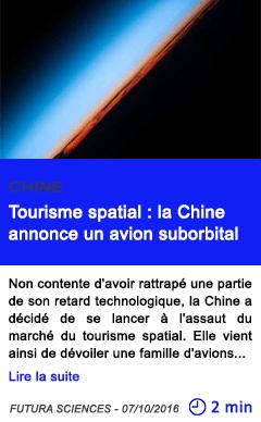 Technologie tourisme spatial la chine annonce un avion suborbital