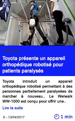 Technologie toyota presente un appareil orthopedique robotise pour patients paralyses