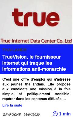 Technologie truevision le fournisseur internet qui traque les informations anti monarchie
