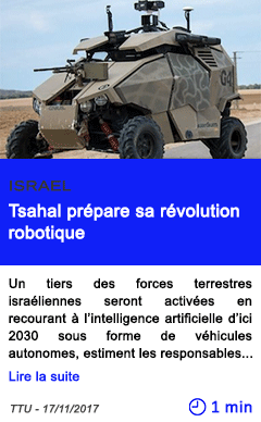 Technologie tsahal prepare sa revolution robotique