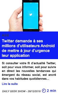 Technologie twitter demande a ses millions d utilisateurs android de mettre a jour d urgence leur application
