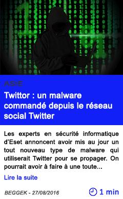 Technologie twittor un malware commande depuis le reseau social twitter
