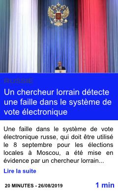 Technologie un chercheur lorrain detecte une faille dans le systeme de vote electronique page001