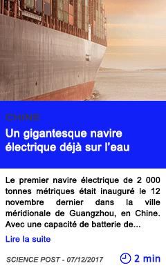 Technologie un gigantesque navire electrique deja sur l eau