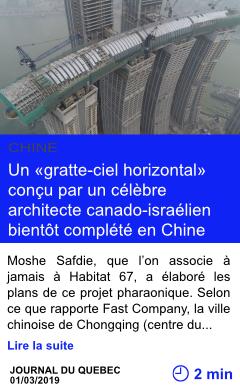 Technologie un gratte ciel horizontal concu par un celebre architecte canado israelien bientot complete en chine page001