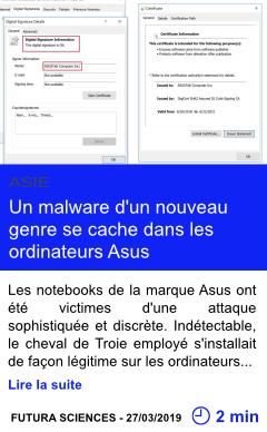 Technologie un malware d un nouveau genre se cache dans les ordinateurs asus page001