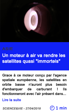Technologie un moteur a air va rendre les satellites quasi immortels