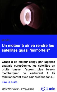 Technologie un moteur a air va rendre les satellites quasi immortels