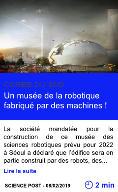 Technologie un musee de la robotique fabrique par des machines page001