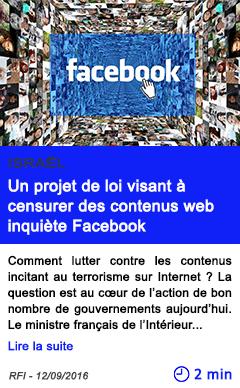 Technologie un projet de loi visant a censurer des contenus web inquiete facebook