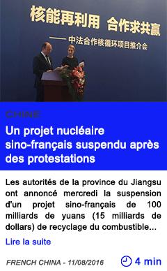 Technologie un projet nucleaire sino francais suspendu apres des protestations