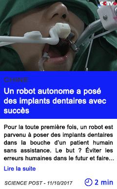 Technologie un robot autonome a pose des implants dentaires avec succes