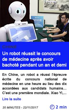 Technologie un robot reussit le concours de medecine apres avoir bachote pendant un an et demi