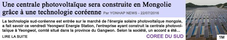 Technologie une centrale photovoltaique sera construite en mongolie grace a une technologie coreenne