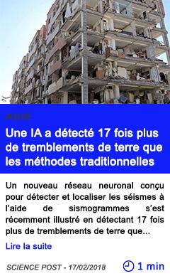 Technologie une ia a detecte 17 fois plus de tremblements de terre que les methodes traditionnelles