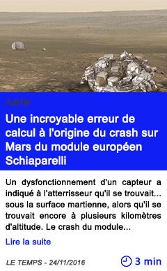 Technologie une incroyable erreur de calcul a l origine du crash sur mars du module europeen schiaparelli
