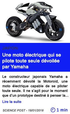 Technologie une moto electrique qui se pilote toute seule devoilee par yamaha