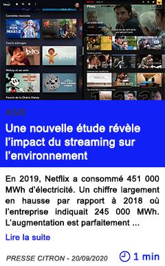 Technologie une nouvelle e tude re ve le l impact du streaming sur l environnement