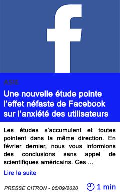 Technologie une nouvelle etude pointe l effet nefaste de facebook sur l anxiete des utilisateurs