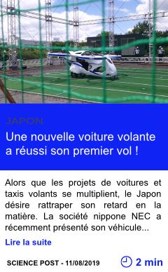 Technologie une nouvelle voiture volante a reussi son premier vol page001