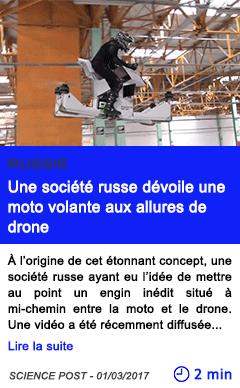 Technologie une societe russe devoile une moto volante aux allures de drone