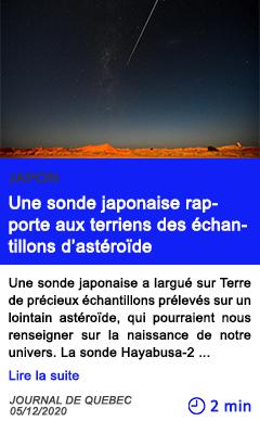 Technologie une sonde japonaise rapporte aux terriens des e chantillons d aste roi de