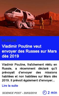 Technologie vladimir poutine veut envoyer des russes sur mars des 2019