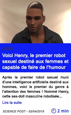 Technologie voici henry le premier robot sexuel destine aux femmes et capable de faire de l humour