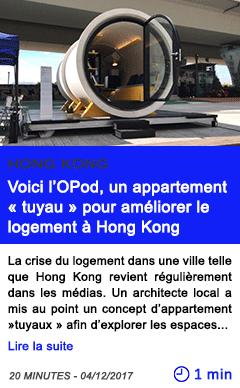 Technologie voici l opod un appartement tuyau pour ameliorer le logement a hong kong
