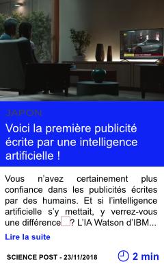 Technologie voici la premiere publicite ecrite par une intelligence artificielle page001