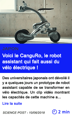 Technologie voici le canguro le robot assistant qui fait aussi du velo electrique