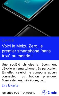 Technologie voici le meizu zero le premier smartphone sans trou au monde page001