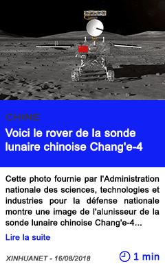 Technologie voici le rover de la sonde lunaire chinoise chang e 4