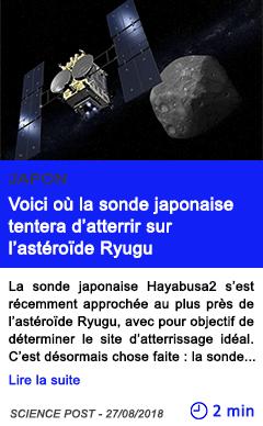 Technologie voici ou la sonde japonaise tentera d atterrir sur l asteroide ryugu