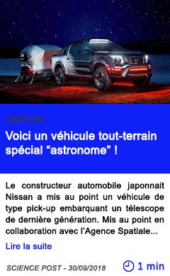 Technologie voici un vehicule tout terrain special astronome
