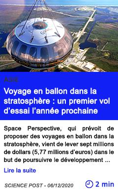 Technologie voyage en ballon dans la stratosphe re un premier vol d essai l anne e prochaine