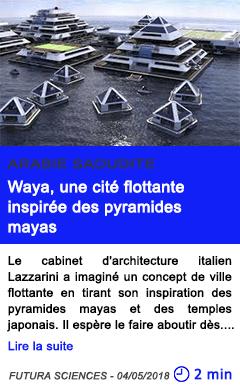 Technologie waya une cite flottante inspiree des pyramides mayas