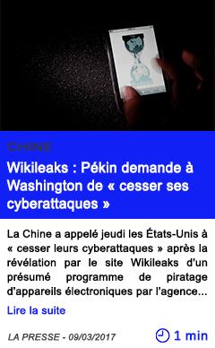 Technologie wikileaks pekin demande a washington de cesser ses cyberattaques