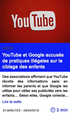 Technologie youtube et google accuses de pratiques illegales sur le ciblage des enfants