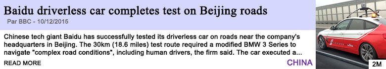 Technology baidu driverless car completes test on beijing roads