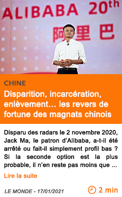 Economie disparition incarce ration enle vement les revers de fortune des magnats chinois