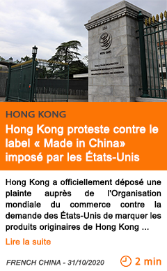 Economie hong kong proteste contre le label made in china impose par les e tats unis