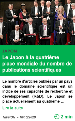Science le japon a la quatrie me place mondiale du nombre de publications scientifiques