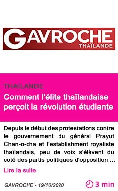 Societe comment l e lite thai landaise perc oit la re volution e tudiante