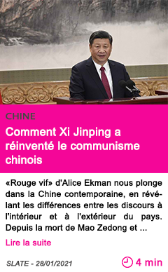 Societe comment xi jinping a re invente le communisme chinois