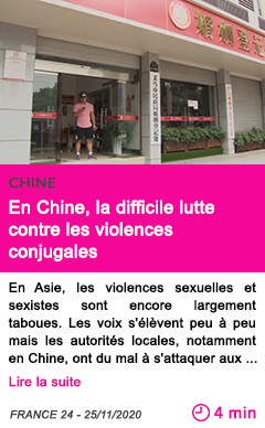 Societe en chine la difficile lutte contre les violences conjugales